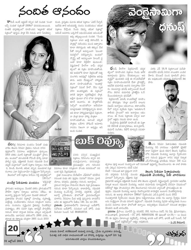 Nanditha, Dhanush & Book Reviews